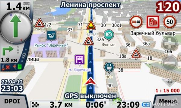 Ситигид карта