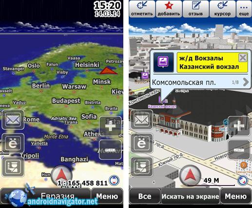 GeoNET с картами на Android