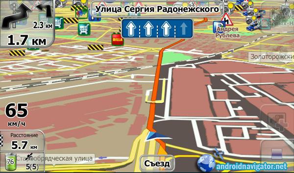 скачать карты России и Украины для iGO Primo