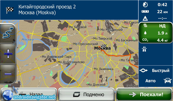 iGo Primo с картами на Андроид