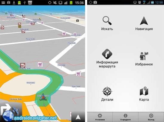 mapfactor navigator на android скачать