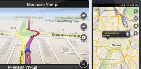бесплатный навигатор на Андроид