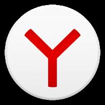 Яндекс.Браузер