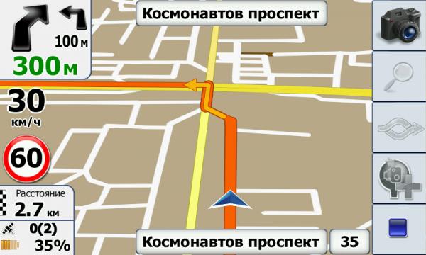 карта грузии для Igo Primo - фото 6