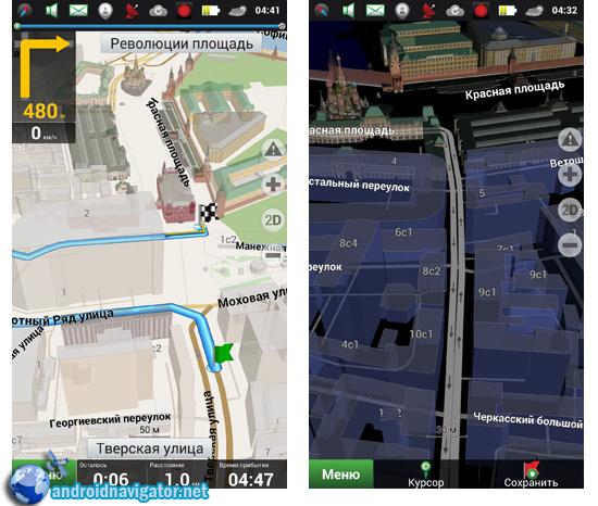 Скачать Карты На Навител Андроид 7.0.0.0
