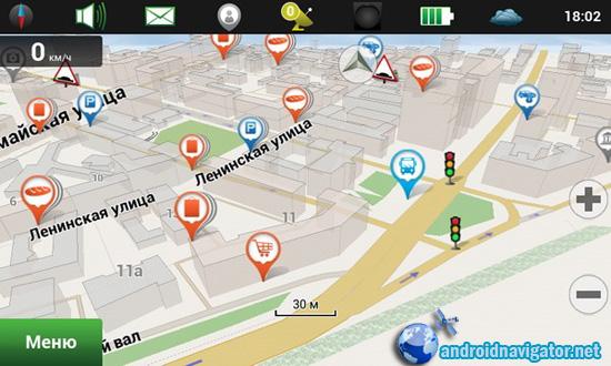 скачать карту украины на навигатор бесплатно 2015