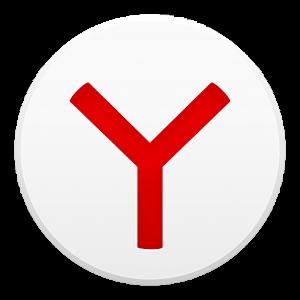 Как скачать и установить яндекс браузер бесплатно youtube.